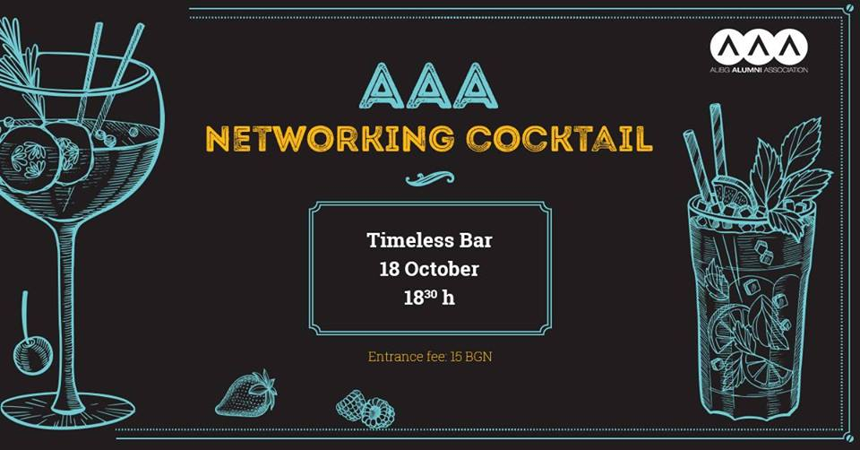AAA Networking Party